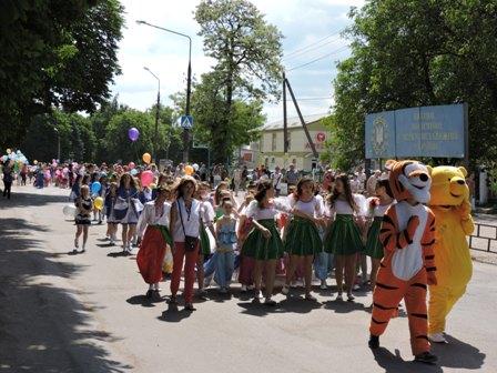 Знам'янщина відзначила День захисту дітей